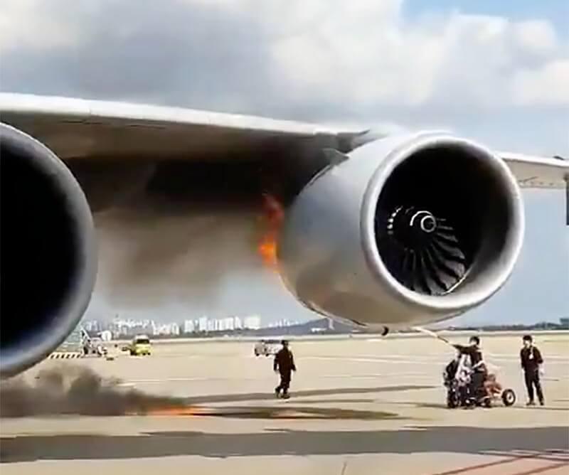 በሎስ አንጀለስ የታሰረው A380 ሱፐርጁምቦ በሴኡል ኢንሽን አውሮፕላን ማረፊያ ይቃጠላል