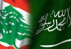 Saudi Arabiak eta Arabiar Emirerri Batuak Libanorako bidaia abisua ematen dute