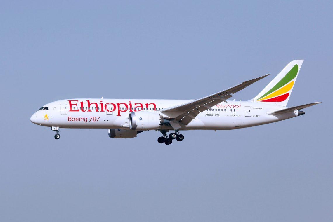 تعود الخطوط الجوية الإثيوبية إلى أثينا باليونان بعد 18 عامًا