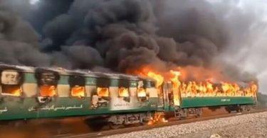 مقتل 73 راكبا في حريق قطار بباكستان