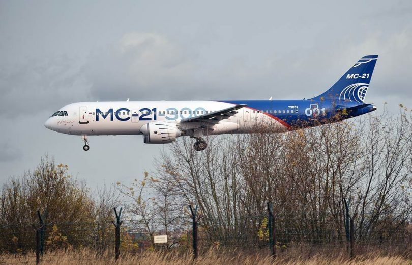 New Russian MS-21 passenger plane makes emergency landing outside of Moscow