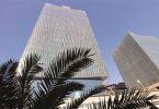 Marriott bringing its Luxury Collection brand to Saudi Arabia
