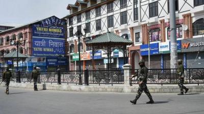 जम्मू और कश्मीर में पर्यटकों को गुरुवार से अनुमति दी जाएगी