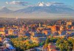 आर्मेनिया पर्यटन बढ़ता है