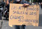 مشکل در شیلی