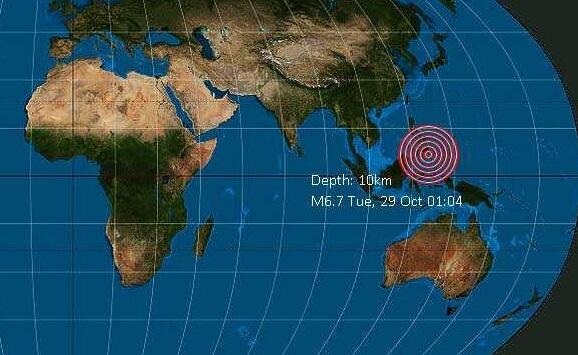 زلزال بقوة 6.6 درجة يضرب مينداناو بالفلبين