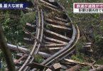 عالمی سطح پر سیاحت لچک اور بحران بحران انتظامیہ جاپان پہنچ گیا