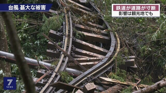 Global Tourism Resilience and Crisis Management Centre reaches out to Japan