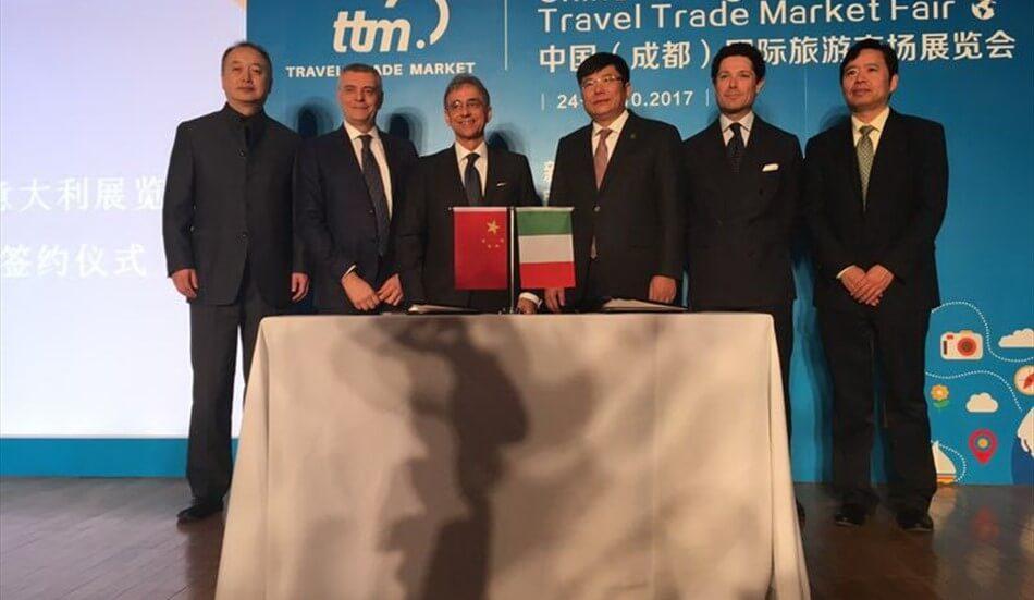 رویداد سفر TTG: تقویت زنجیره تأمین