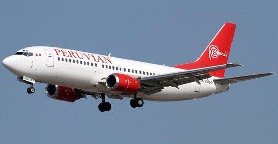 पेरू एयरलाइंस ने बैंक खातों के संचालन को रोक दिया है