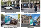 أطلق مجلس السياحة في سيشل بفرنسا حملة إعلانية خارجية للخريف والشتاء