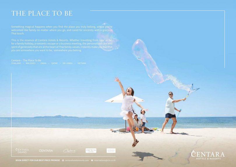 """Centara ने नए ब्रांड विज्ञापन अभियान """"Centara - द प्लेस टू बी"""" का खुलासा किया।"""