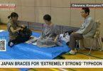 ٹوکیو میں مہلک طوفان ہاجی بیس کے ذریعے حملہ ہونے والا ہے
