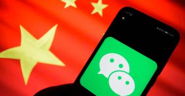 پلت فرم رسانه های اجتماعی چین WeChat از بازار گردشگری خارج از کشور استفاده می کند