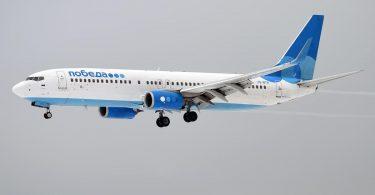 Ռուսական ցածր գնով «Պոբեդա» ավիաընկերություն