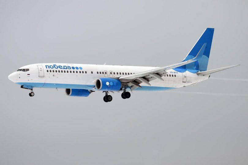 रूसी कम लागत वाली पोबेडा एयरलाइंस