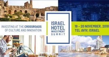 Das israelische Tourismusministerium veranstaltet den zweiten Hotelinvestitionsgipfel in Tel Aviv