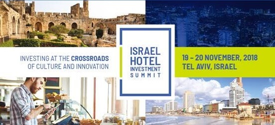 وزارة السياحة الإسرائيلية تستضيف القمة الثانية للاستثمار الفندقي في تل أبيب