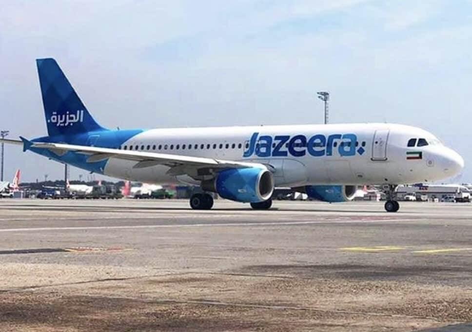 Jazeera Airways na-ekwupụta ọkwa ụgbọ elu ọhụrụ n'etiti Kuwait na Al Ain, Abu Dhabi