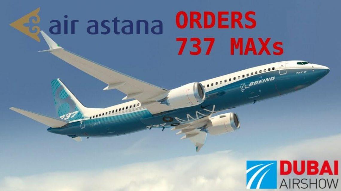 Η Air Astana ανακοινώνει την πρόθεση να αγοράσει 30 αεροσκάφη Boeing 737 MAX