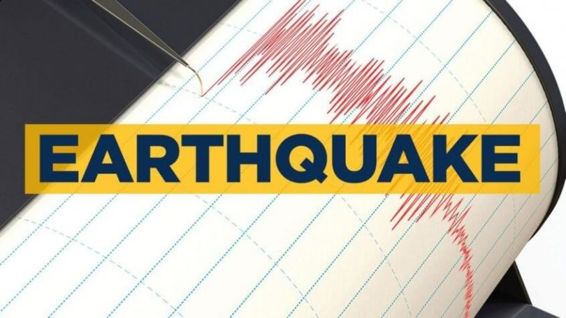 Strong earthquake rocks Papua region, Indonesia, no tsunami warning issued
