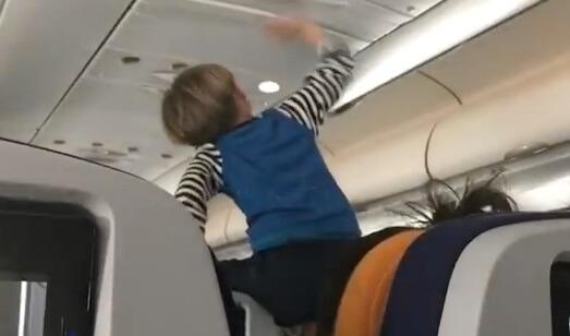 Kasahstani eesmärk on parandada vaimse puudega laste lennureise