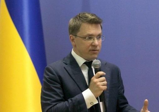 اوکراین آژانس اختصاصی توسعه گردشگری را راه اندازی می کند