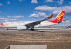 Budapestin lentokenttä tervehtii Hainan Airlinesia