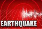 زلزله شدیدی در نزدیکی ساحل کوکیمبو ، شیلی رخ داد
