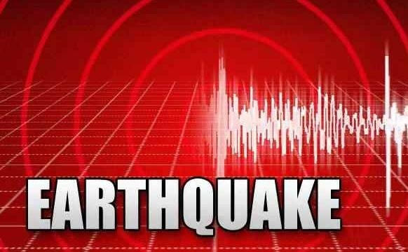 Strong earthquake strikes near the coast of Coquimbo, Chile