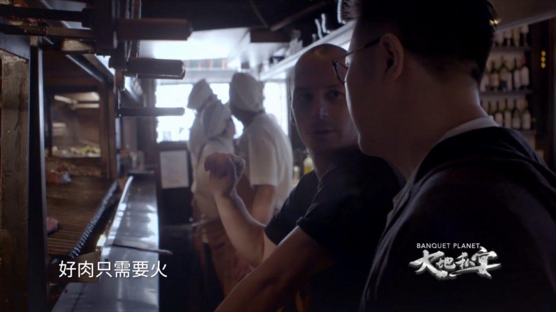 Argentina mempromosikan pariwisata gastronomi melalui platform video terbesar di China