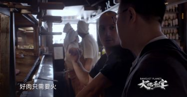 Argentina promotes gastronomy tourism through China's largest video platform