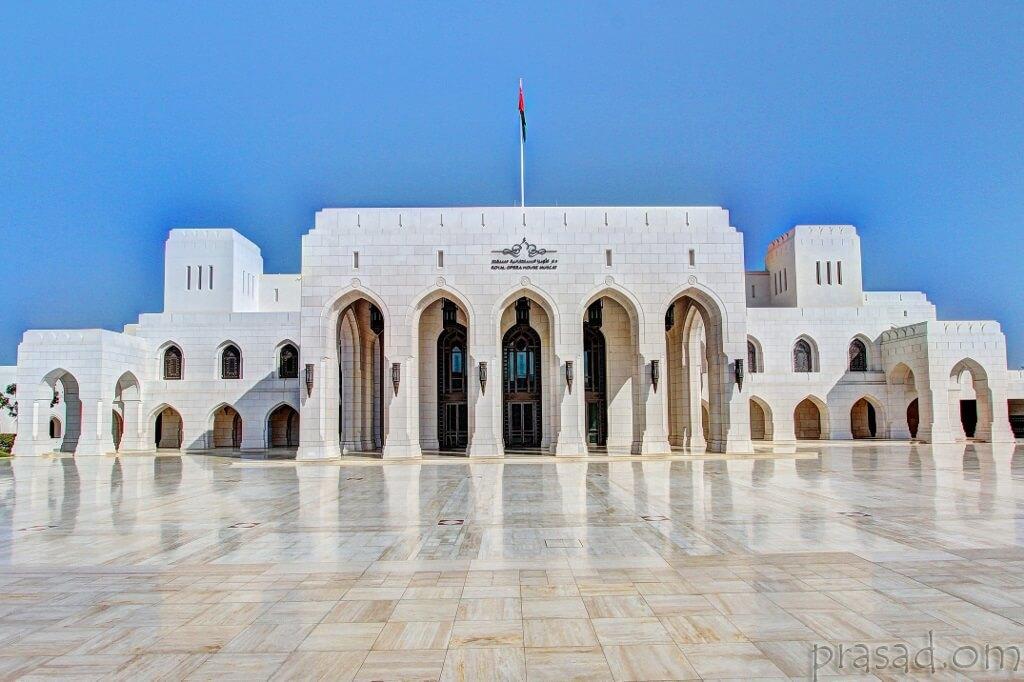 Aeroportos de Omã sediarão a Grande Final do World Travel Awards 2019 na Royal Opera House Muscat