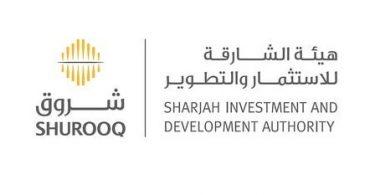 Sharjah fait la promotion des principales attractions touristiques locales au WTM London