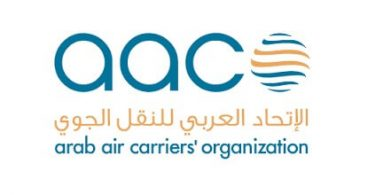 La ciudad de Kuwait acoge la 52a reunión de la Organización de transportistas aéreos árabes