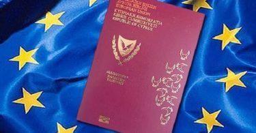 """Кипър ще отнеме """"златни паспорти"""" на 26 чужденци"""