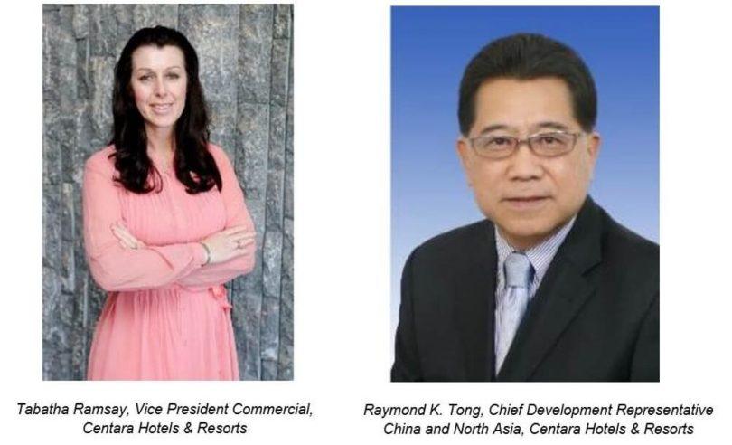 Centara verstärkt das Managementteam mit wichtigen Terminen im Bereich Handel und Entwicklung