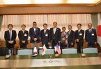Die Freundschaft zwischen Guam und Karatsu wurde in Japan gestärkt