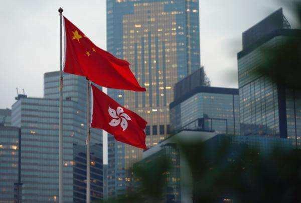 Hawwe jo Hong Kong sjongen heard? Stean foar frijheid