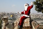 Merry Chrismukkah! Իսրայել զբոսաշրջությունը զանգահարում է 2020 թվականին ՝ նոր հյուրանոցներով և թռիչքներով