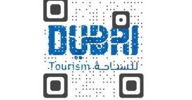 Дубайскі турызм выпускае дошкі QR-кодаў для наведвальнікаў у 54 папулярных месцах