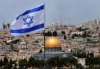 Jerusalem tops the list of world's fastest growing travel destinations