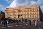 Un tué et deux blessés dans une fusillade dans la zone touristique du centre de Moscou