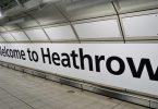 Хийтроу: Планът за 2020 г. ще означава по-ниски тарифи за пътниците на авиокомпаниите