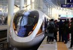 China launches more high-speed trains ahead of 2022 Winter Olympics