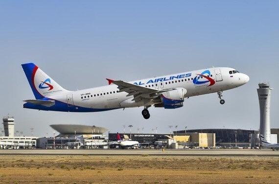 Το αεροδρόμιο της Βουδαπέστης ανακοινώνει νέες πτήσεις Μόσχας-Βουδαπέστης με την Ural Airlines