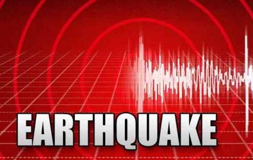 Силно земетресение разтърси Нова Зеландия само часове след смъртоносното изригване на вулкан
