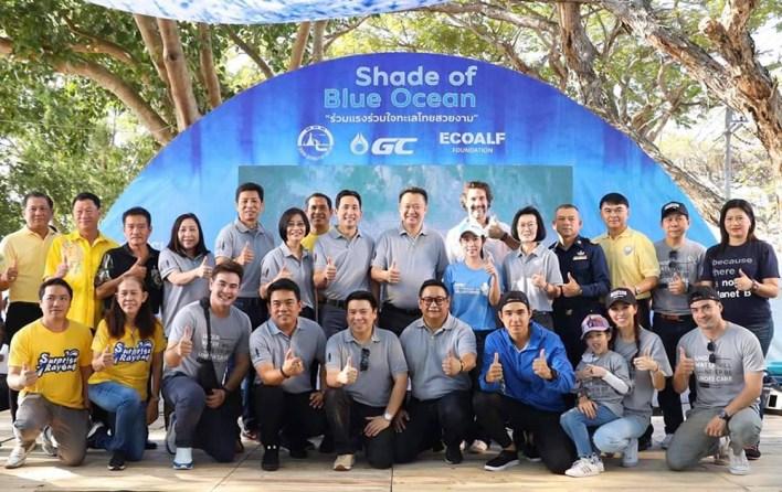 """""""ظل المحيط الأزرق"""" يصادف العام الثالث لـ TAT في جهود التنظيف """"Upcycling the Oceans، Thailand"""""""