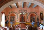 Sarovar Hotels & Resorts- ն ընդլայնվում է Հնդկաստանի Անդրա-Պրադեշ քաղաքում