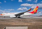 فرودگاه بوداپست ارتباطات چین را با هواپیمایی هاینان گسترش می دهد